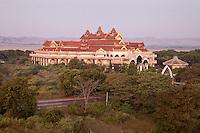 Myanmar, Burma, Bagan.  Museum.