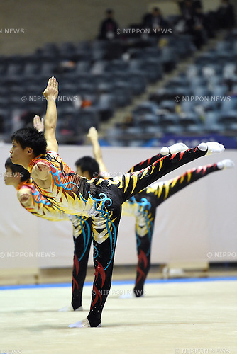 Aomori University team group, <br /> NOVEMBER 16, 2014 - Rhythmic Gymnastics : 67th All Japan Rhythmic Gymnastics Championships, Men's team at Yoyogi 1st Gymnasium in Tokyo, Japan. <br /> (Photo by AFLO SPORT) [1220]
