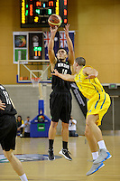 2012 FIBA Oceania Men's U19 Championship match between NZ Junior Tall Blacks and Australian Emus at Te Rauparaha Arena, Porirua, Wellington, New Zealand on Thursday 20 September 2012.<br />
