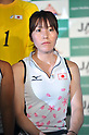 Ai Murakami (JPN), .JUNE 14, 2012 - Hockey : Japan National Team during the Press Conference about the entering representative of London Oiympic Games at Kishi Memorial Gymnasium, Tokyo, Japan. (Photo by Jun Tsukida/AFLO SPORT) [0003].