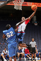 PG Brandon Jennings (Mouth of Wilson, VA / Oak Hill Academy) shoots the ball during the NBA Top 100 Camp held Friday June 22, 2007 at the John Paul Jones arena in Charlottesville, Va. (Photo/Andrew Shurtleff)