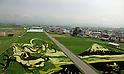 Rice Field Art 2014 in Inakadate Village, Aomori Prefecture
