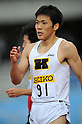 Ryota Yamagata (JPN),.MAY 6,2012 - Athletics : The Seiko Golden Grand Prix in Kawasaki, IAAF World Challenge Meetings ,Men's 100m final at Todoroki Stadium, Kanagawa, Japan. (Photo by Jun Tsukida/AFLO SPORT) [0003] .