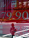 May 11, 2012, Tokyo, Japan - The U.S. dollar is traded slightly below the 80-yen level during a morning session on the Tokyo foreign exchange market on Friday, May 11, 2012. (Photo by Natsuki Sakai/AFLO)