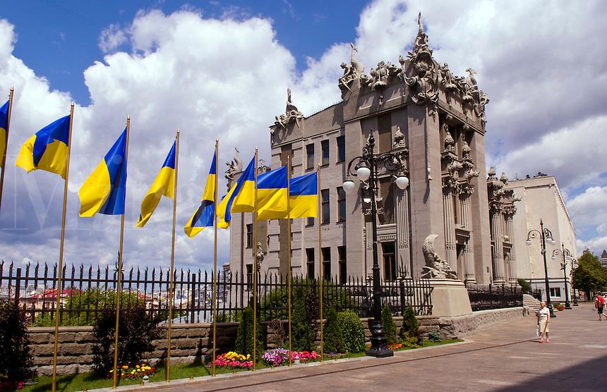 Building called Prubutkovie House in downtown Kiev, Ukraine