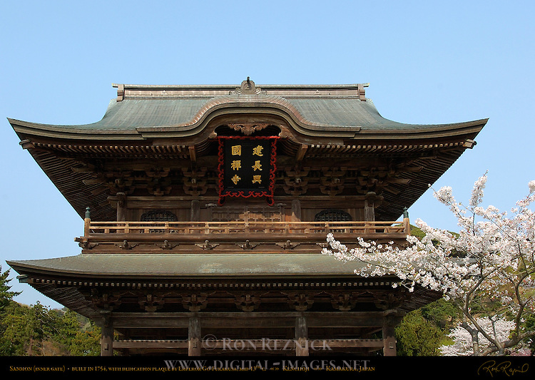 Sanmon Inner Gate, Kenchoji Zen Temple, Kamakura, Japan