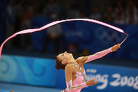 August 23, 2008; Beijing, China; Rhythmic gymnast Evgenia Kanaeva of Russia expresses with ribbon on way to winning gold in the All-Around final at 2008 Beijing Olympics..(©) Copyright 2008 Tom Theobald