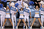 17 November 2015: UNC cheerleaders. The University of North Carolina Tar Heels hosted the Florida A&M University Rattlers at Carmichael Arena in Chapel Hill, North Carolina in a 2015-16 NCAA Division I Women's Basketball game. UNC won the game 94-58.