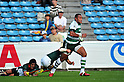 Nemani Nadolo (Green Rockets), November 12, 2011 - Rugby : Japan Rugby Top League 2011-2012, 3rd Sec match between NEC Green Rockets 29-26 TOYOTA Verblitz at Chichibunomiya Rugby Stadium, Tokyo, Japan. (Photo by Jun Tsukida/AFLO SPORT) [0003]