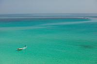 Fisherman in the shallows near Hadibu, Socotra, Yemen