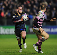 Michael van Vuuren of Bath Rugby in possession. European Rugby Challenge Cup match, between Bath Rugby and Cardiff Blues on December 15, 2016 at the Recreation Ground in Bath, England. Photo by: Patrick Khachfe / Onside Images