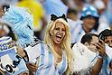 2014 FIFA World Cup Brazil: Group F - Argentina 2-1 Bosnia Herzegovina