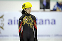 Ayuko Ito (JPN), FEBRUARY 1, 2011 - Short Track : the ladies 500m short track skating preliminaries during the 7th Asian Winter Games in Astana, Kazakhstan.  (Photo by AFLO) [0006] ..