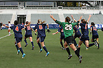 04 November 2012: Virginia players race onto the field at the end of the game. The University of Virginia Cavaliers defeated the University of Maryland Terrapins 4-0 at WakeMed Stadium in Cary, North Carolina in a 2012 NCAA Division I Women's Soccer and Atlantic Coast Conference Tournament Championship game.