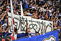 Japan fans (JPN),AUGUST 10, 2011 - Football / Soccer :Japan fans show a banner for the late Naoki Matsuda after the Kirin Challenge Cup 2011 match between Japan 3-0 South Korea at Sapporo Dome in Sapporo, Hokkaido, Japan. (Photo by Jinten Sawada/AFLO)