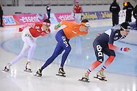 Sochi Adler Arena 200313