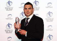 PICTURE BY VAUGHN RIDLEY/SWPIX.COM - Rugby League - International Rugby League Player of the Year Awards 2009 - Leeds, England - 09/11/09...Copyright - Simon Wilkinson - 07811267706...Team of the Year.Loose forward: Kevin Sinfield (Leeds and England).