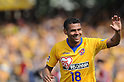 Wilson (Vegalta),.MAY 26, 2012 - Football / Soccer :.Wilson of Vegalta Sendai celebrates after scoring his team's second goal during the 2012 J.League Division 1 match between Kawasaki Frontale 3-2 Vegalta Sendai at Todoroki Stadium in Kanagawa, Japan. (Photo by Hitoshi Mochizuki/AFLO)
