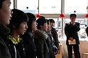 Japan Earthquake - Ishinomaki School