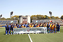 Two team group line-up,APRIL 13, 2011 - Football :Shonan Bellmare and Vegalta Sendai at Hiratsuka players pose with a banner before a training match between Shonan Bellmare and Vegalta Sendai at Hiratsuka Stadium in Kanagawa, Japan. (Photo by Kenzaburo Matsuoka/AFLO)