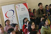 The audience, and press, at a seminar and book reading at Yunnan University in Kunming as part of the Think UK Writers Train project. The Think UK China Writers Train is a project, in collaboration with the British Council, to take 4 UK writers/poets and 4 Chinese writers/poets around China by train visiting 6 major cities to hold talks, seminars and readings of their work. Kunming, China