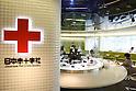 Akihabara Blood Donation Center
