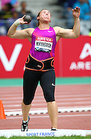 Natalya Mikhnevich at the Samsung Diamond League. Paris,France Friday, July  16, 2010. Photo by Errol Anderson.