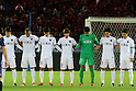 FIFA Club World Cup Japan 2016 : Kashima Antlers 2-1 Auckland City