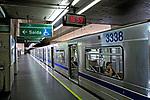 Estação do metrô. São Paulo. 2009. Foto de Juca Martins.