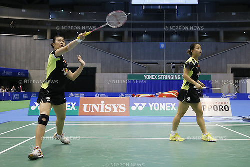 Ma Jin & Tang Jinhua (CHN), SEPTEMBER 22, 2013 - Badminton : Yonex Open Japan 2013 Women's Doubles final at Tokyo Metropolitan Gymnasium, Tokyo, Japan. (Photo by Yusuke Nakanishi/AFLO SPORT) [1090]