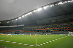 15 August 2008: Shanghai Stadium.  The women's Olympic team of the United States defeated the women's Olympic soccer team of Canada 2-1 after extra time at Shanghai Stadium in Shanghai, China in a Quarterfinal match in the Women's Olympic Football competition.