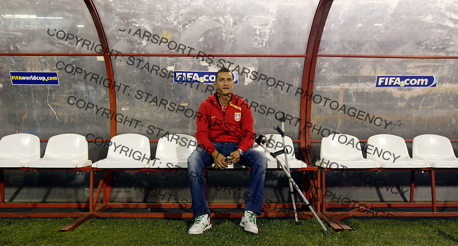 Serbia's injured national team player Bosko Jankovic, during their World Cup 2010 qualifying soccer match between Serbia and France, at Belgrade, Serbia, September 9, 2009..Starsportphoto/Srdjan Stevanovic©