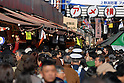 Japanese shoppers prepare for New Year celebrations