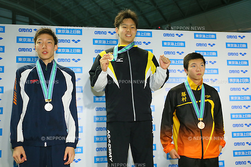 (L to R) <br /> Ryuto Shioiri, <br /> Yusuke Yasui, <br /> Ikuma Osaki, <br /> MARCH 29, 2015 - Swimming : <br /> The 37th JOC Junior Olympic Cup <br /> Men's 50m Breaststroke <br /> 15-16 years old award ceremony <br /> at Tatsumi International Swimming Pool, Tokyo, Japan. <br /> (Photo by YUTAKA/AFLO SPORT)