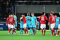 FIFA Club World Cup Japan 2015 : Barcelona 3-0 Guangzhou Evergrande