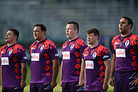 UK Armed Forces players sing the national anthem prior to the match. Remembrance Rugby match, between Bath United and the UK Armed Forces on May 10, 2017 at the Recreation Ground in Bath, England. Photo by: Patrick Khachfe / Onside Images