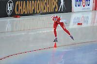 SPEED SKATING: HAMAR: Vikingskipet, 04-03-2017, ISU World Championship Allround, 3000m Ladies, Katarzyna Wozniak (POL), ©photo Martin de Jong