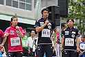 (L to R) Saori Yoshida, Nobuharu Asahara, Motoka Kojima, JULY 3, 2011 - Athletics : &quot;Road to Hope&quot; Kobe Sports Street,   Hyogo, Japan. (Photo by Akihiro Sugimoto/AFLO SPORT) [1080]