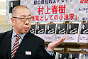 Toru Nishine, store manager answers questions from the press during the launch of Haruki Murakami's new book ''Novelist as a Vocation'' at Kinokuniya bookshop in Shinjuku on September 10, 2015, Tokyo, Japan. According to the Asahi Shimbun, the bookshop chain acquired 90,000 copies of the 100,000-copy first print run to sell directly via its 66 stores throughout the country, and distribute to other shops around Japan through wholesalers. One of the major Japanese bookshop chains, Kinokuniya is taking a stand against the increasing dominance of big online retailers such as Amazon by restricting their access to the first print run of a new book release. Published by Switch, and already number five on Amazon.co.jp's bestseller charts, ''Novelist As a Vocation'' collects essays Murakami wrote for the literary magazine Monkey about life as a writer, with an extra 150 pages of new content. (Photo by Rodrigo Reyes Marin/AFLO)