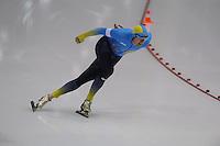 SCHAATSEN: HEERENVEEN: IJsstadion Thialf, 07-02-15, World Cup, 1000m Men Division A, Denis Kuzin (KAZ), ©foto Martin de Jong