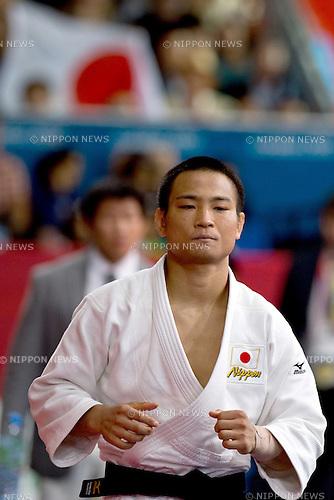 Masashi Ebinuma (JPN), .JULY 29, 2012 - Judo : .Men's -66kg at ExCeL during the London 2012 Olympic Games in London, UK.  . (Photo by Enrico Calderoni/AFLO SPORT)