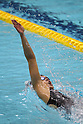 Shiho Sakai, SEPTEMBER 4, 2011 - Swimming : 87th Inter College Swimming Championship Women's 100m Backstroke Final at Yokohama international pool, Kanagawa. Japan. (Photo by YUTAKA/AFLO SPORT) [1040]
