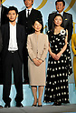 "Ryuhei Matsuda, Sayuri Yoshinaga and Eiko Koike, Nov 29, 2011 : November : Tokyo, Japan, Japanese actor Ryuhei Matsuda, actress Sayuri Yoshinaga and Eiko Koike appears at a press conference for the film ""Kita no Kanaria tachi"" in the Tokyo."