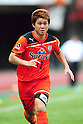 Genki Omae (S-Pulse), SEPTEMBER 17, 2011 - Football / Soccer : 2011 J.League Division 1 match between Shimizu S-Pulse 1-0 Urawa Red Diamonds at Ecopa Stadium in Shizuoka, Japan. (Photo by AFLO)