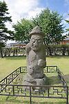Statue, Gyeongbok Palace