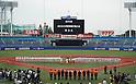 Japan National Colleglate Baseball Championship Final 2015