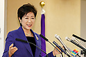 Tokyo Governor speaks on Olympic costs