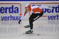 SCHAATSEN: HEERENVEEN: IJsstadion Thialf 05-02-2016, Topsporttraining en wedstrijd, Asim Muhammad, ©foto Martin de Jong