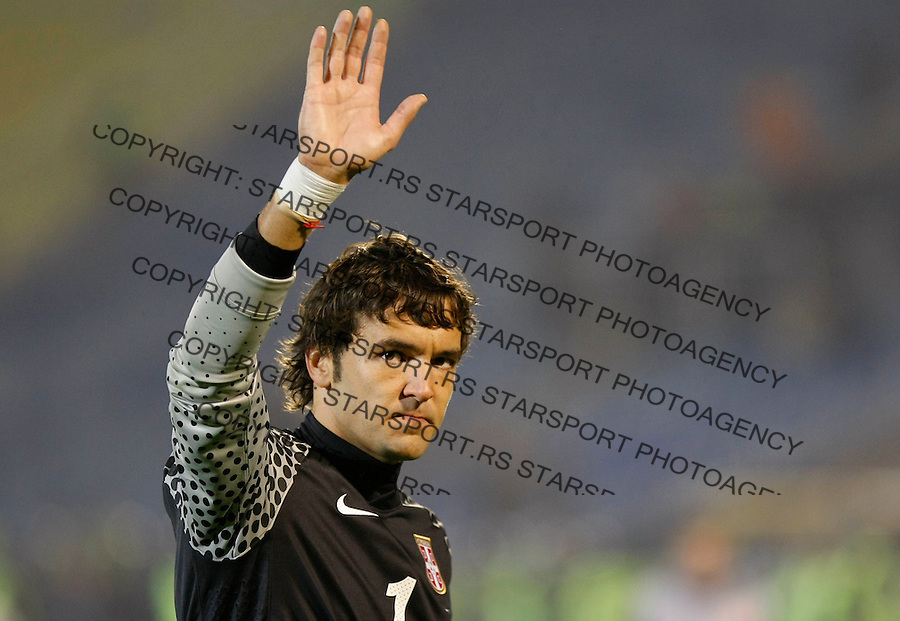 Fudbal, Qualifications for UEFA EURO 2012.Serbia Vs. Estonia.Goalkeeper Vladimir Stojkovic.Belgrade, 08.10.2010..foto: Srdjan Stevanovic/Starsportphoto ©