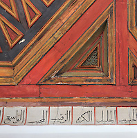 Arabic inscriptions around the ceiling citing the 99 beautiful names of God, in the Prayer Hall of the King Mosque or Xhamia Mbret, 15th century, in Berat, South-Central Albania, capital of the District of Berat and the County of Berat. Also known as the Mosque of Sultan Bayazit, it was renovated 1823-33. The mosque is part of a social religious complex, with the Tekkes, the library, and guest rooms of the dervishes. Picture by Manuel Cohen